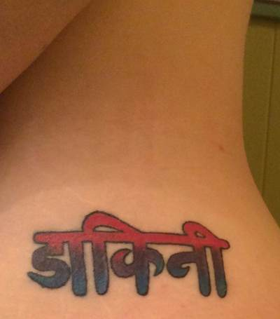 Tattoo of the word 'dakini' in sanskrit. A tattoo story of dedication and fierce enlightenment.